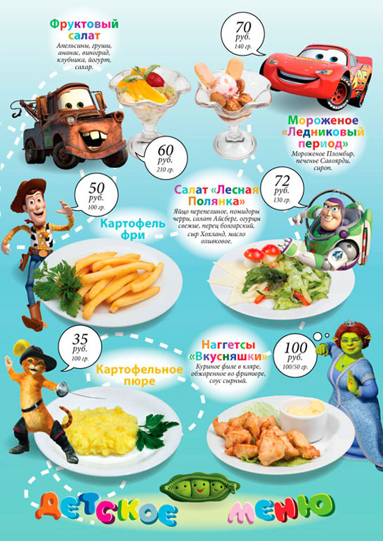 kid-menu-2